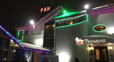 Photo of Cafe Ресторан Емеля at Машиностроителей 34 А, Подольск, Russia