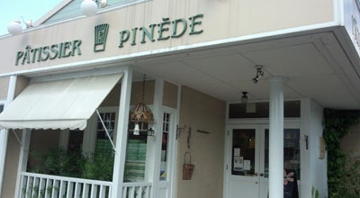 Photo of Cupcake Shop ピネード (PINEDE) at 栄町2-301, 津市, Japan