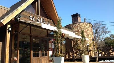 Photo of Bakery 石窯工房ベルベ たまプラーザ店 at 宮前区犬蔵2-36-1, 川崎市, Japan