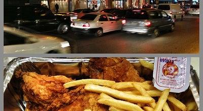 Photo of Fried Chicken Joint Al Baik | البيك at Musaida Plaza, Jeddah 21412, Saudi Arabia