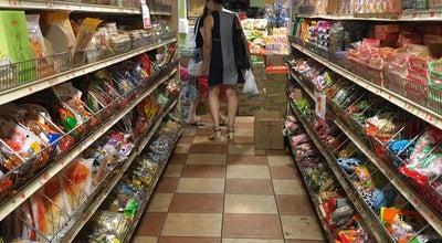 Photo of Supermarket New York Supermarket at 75 E Broadway, New York, NY 10002, United States