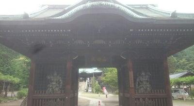 Photo of Temple 貞照寺 at 鵜沼宝積寺町5-189, 各務原市, Japan