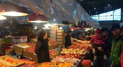 Photo of Farmers Market 삼산농산물도매시장 at 부평구 영성동로 46, 인천광역시, South Korea