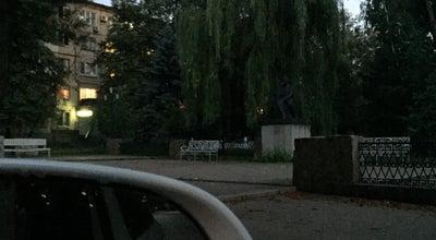 Photo of Outdoor Sculpture Памятник А.С. Пушкину at Ул. Пушкина, Кривой Рог 50000, Ukraine