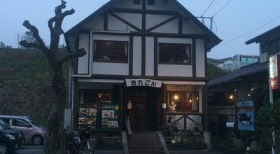 Photo of Italian Restaurant おれごん at 宝坂町1-1-13, 大牟田市, Japan