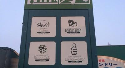 Photo of Spa 湯らっくすゲンキスクエア at 中央区本荘町722, Kumamoto 860-0816, Japan