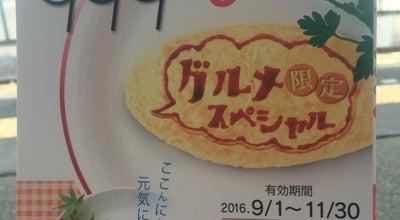 Photo of Bookstore 積文館書店 ゆめタウン大牟田店 at 旭町2-28-1, 大牟田市 836-0807, Japan