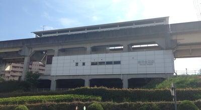 Photo of Historic Site 桃花台東駅跡 at 城山3, 小牧市, Japan