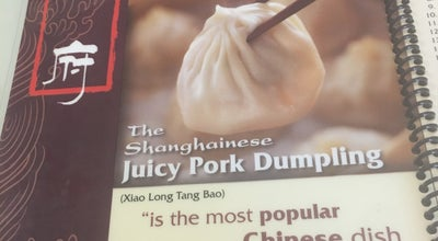 Photo of Chinese Restaurant Min's Dumpling House at 13788 Roswell Ave #101, Chino, CA 91710, United States
