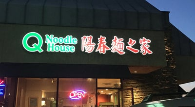 Photo of Chinese Restaurant Q Noodle House at 18930 Gale Ave, Rowland Heights, CA 91748, United States