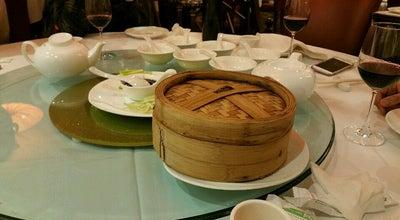 Photo of Chinese Restaurant Citi Zen Chinese Restaurant at 408 King William Rd, Adelaide, SA 5000, Australia