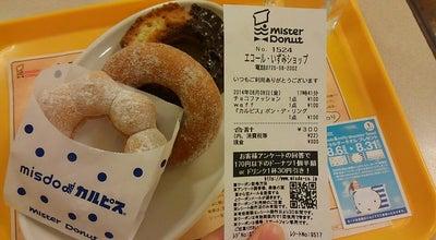 Photo of Donut Shop ミスタードーナツ エコールいずみショップ at いぶき野5-1-11, 和泉市 594-0041, Japan