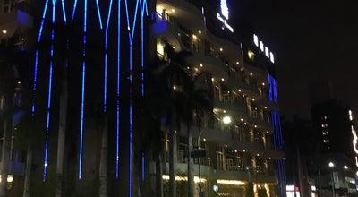 Photo of Hotel 城市商旅 City Suites at 鹽埕區大義街100號, Kaohsiung City 803, Taiwan