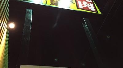 Photo of BBQ Joint 焼肉きんぐ 富士宮店 at Japan