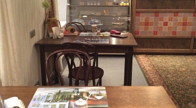 Photo of Coffee Shop Крендель at Ул. Ломоносова, 10, Жуковский 140180, Russia