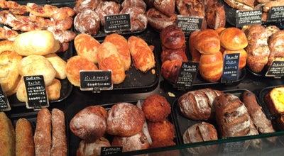 Photo of Bakery Le Petit Mec OIKE at 中京区御池衣棚通上ル下妙覚寺町186, 京都市, 京都府 604-8203, Japan