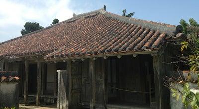 Photo of History Museum 宮良殿内 at 日本, 石垣市, Japan