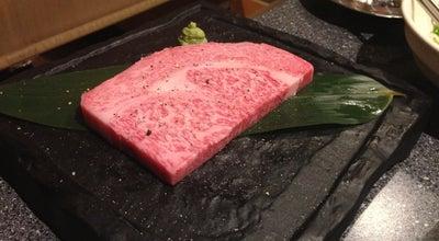 Photo of BBQ Joint 焼肉の幸加園 橘通店 at 橘通西2-5-24, 宮崎市, Japan