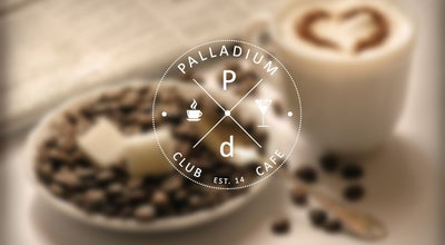 Photo of Cafe Palladium Cafe at Спортска Сала Гемиџии, Veles 1400, Macedonia
