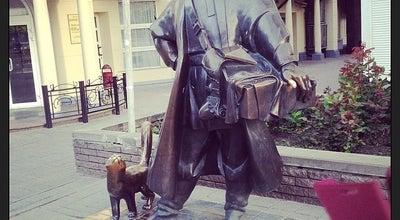Photo of Monument / Landmark Памятник «Купец с котом» at Ул. Большая Садовая, Ростов-на-Дону 344002, Russia