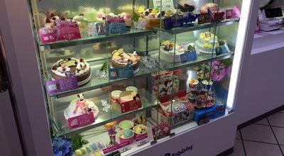 Photo of Ice Cream Shop サーティワン アイスクリーム 一宮ロードサイド店 at 花池3-9-10, 一宮市 491-0914, Japan