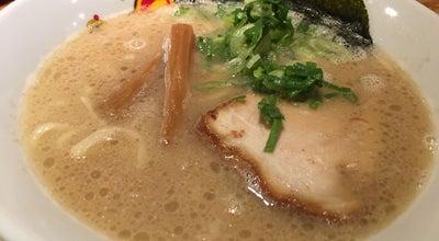 Photo of Food オハナ堂 本厚木店 at 泉町2-1, 厚木市 243-0013, Japan