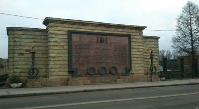Photo of Historic Site Мемориал в честь подвига Ижорского батальона at Колпино, Russia
