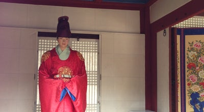 Photo of Temple 종묘 (宗廟) at 종로구 종로 157, 서울특별시 03135, South Korea