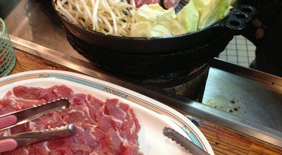 Photo of BBQ Joint 味の羊ヶ丘 at 中央区南6条西4丁目, 札幌市, Japan