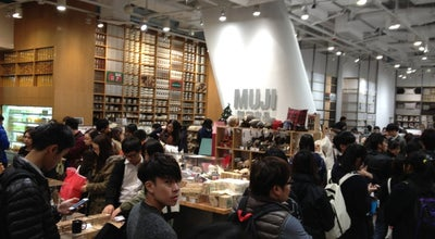 Photo of Clothing Store Muji at Shop 10-11, 7/f, Langham Place, 8 Argyle St, Mong Kok, Hong Kong