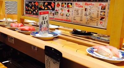 Photo of Sushi Restaurant 大起水産 回転寿司 ホワイティうめだ店 at 北区小松原町梅田地下街4-5, Osaka 530-0018, Japan