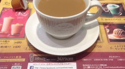 Photo of Cafe CAFÉ de CRIÉ JR尼崎駅前店 at 潮江1-4-5, 尼崎市 661-0976, Japan