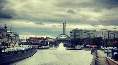 Photo of Bridge Малый Москворецкий мост at М. Москворецкий Мост, Москва, Russia