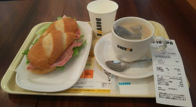 Photo of Coffee Shop ドトールコーヒーショップ JR高槻南口店 at 紺屋町1-1, 高槻市, Japan