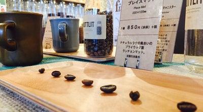 Photo of Coffee Shop 新潟珈琲問屋 by Suzuki Coffee at 中央区万代島2-8, 新潟市 950-0078, Japan