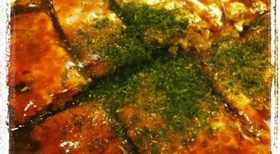 Photo of Food お好み焼き みっちゃん総本店 新幹線名店街店 at 南区松原町1-2, 広島市, Japan