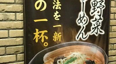 Photo of Chinese Restaurant 幸楽苑 蓮田店 at 西新宿2-127, 蓮田市 349-0141, Japan