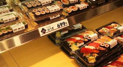 Photo of Sushi Restaurant 千代田鮨 アトレ新浦安店 at 入船1丁目1-1, 浦安市, Japan