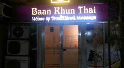 Photo of Massage Baan Khun Thai at J. Lorente St., Cebu 6000, Philippines