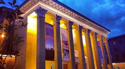 Photo of Movie Theater Победа at Ул. Ленина, 7, Новосибирск 630099, Russia