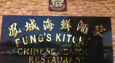 Photo of Dim Sum Restaurant Fung's Kitchen at 7320 Suthwest Fwy, Houston, TX 77074, United States
