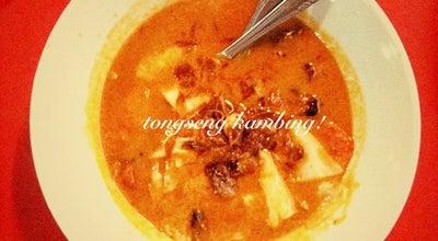 Photo of Soup Place Tiga Saudara Sop Kaki Kambing at Bintaro Ninewalk, Tangerang, Indonesia