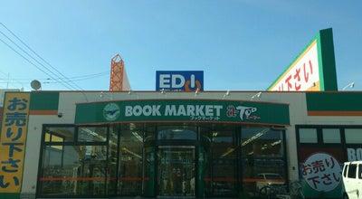 Photo of Bookstore ブックマーケット エーツー 豊川店 at 正岡町流田520, 豊川市 442-0823, Japan