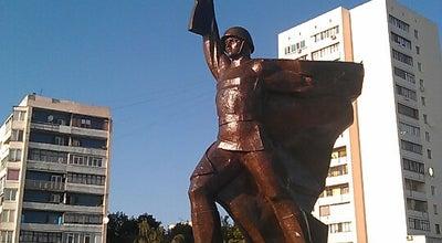 Photo of Monument / Landmark Пам'ятник воїнам-визволителям / Monument to soldiers-liberators at Вул. 23 Серпня, Харків, Ukraine