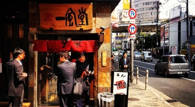 Photo of Food 一風堂 梅田店 at 北区角田町6-7, 大阪市 530-0017, Japan