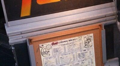 Photo of Rock Club ハードロック居酒屋Fuel (フュエル) at 川崎区東田町11-10, 川崎市 210-0005, Japan