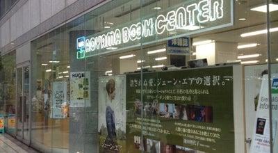 Photo of Bookstore 青山ブックセンター 本店 at 神宮前5-53-67, 渋谷区 150-0001, Japan