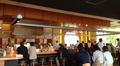 Photo of Sushi Restaurant 函館市場 大阪高槻店 at 郡家新町42-10, 高槻市 569-1136, Japan