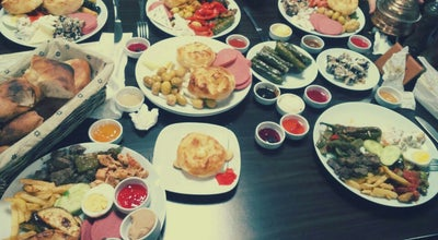 Photo of Breakfast Spot Babunec Kahvaltı Salonu at Taşhan Karşısı, Erzurum 25000, Turkey