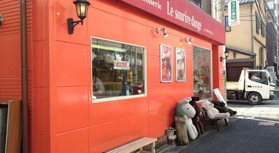 Photo of Candy Store ル スリール ダンジュ at 国分寺市, Japan